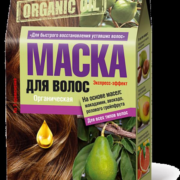 Маска для волос ORGANIC OIL на основе масел макадамии, авокадо и розового грейпфрута для всех типов волос «Быстрое восстановление»