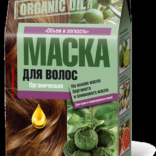Маска для волос ORGANIC OIL на основе масла бергамота и оливкового масла для сухих и поврежденных волос «Объем и легкость»