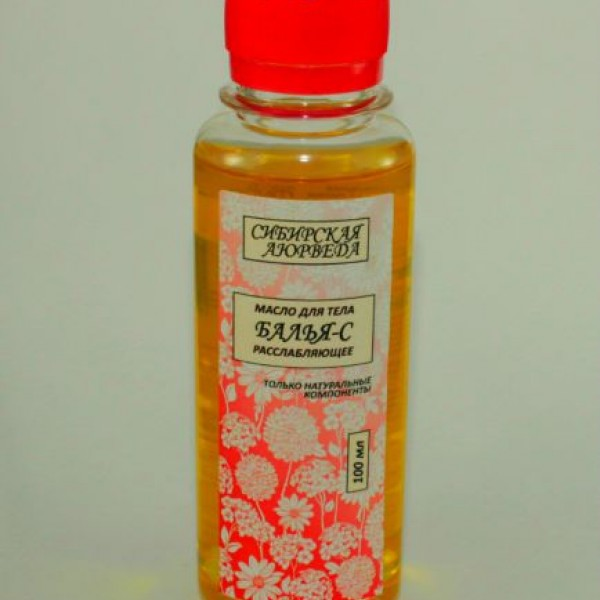 Балья - С (расслабляющее масло для тела), 200 мл